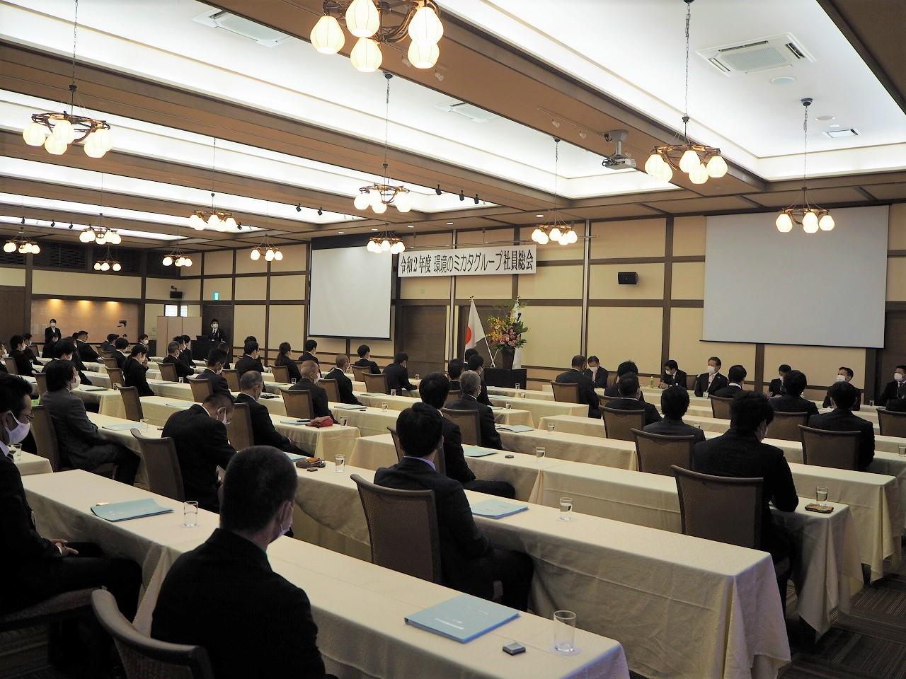 第21回環境のミカタグループ社員総会を開催しました
